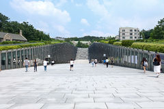 Университет женщины Ewha, Сеул, Южная Корея Стоковое фото RF