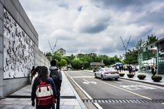 Университет женщины Ewha - частный университет ` s женщин в Сеуле стоковые изображения