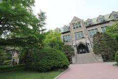 Университет женщины Ewha Южной Кореи в Сеуле Стоковые Фотографии RF