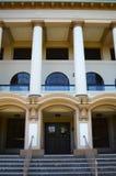 университет залы стоковые изображения rf