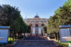 Университет казаха национальный аграрный стоковое фото