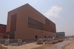 Университет кампуса Макао нового Стоковое Изображение RF