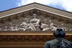 университет микстуры основателя Стоковое Фото