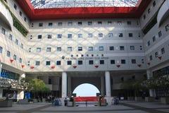 Университет науки и техники в Гонконге стоковое изображение rf