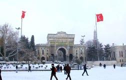 Университет Стамбула Стоковое фото RF