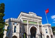 Университет Стамбула - Турция Стоковое Изображение