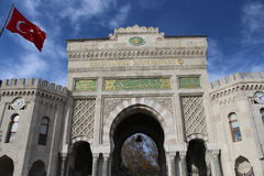 Университет Стамбула, Турция Стоковые Изображения