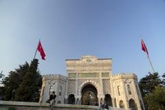 Университет Стамбула Стоковые Фотографии RF