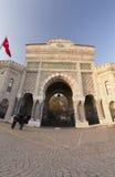 Университет Стамбула Стоковое Изображение