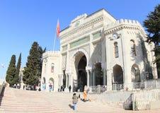 Университет Стамбула Стоковые Фото