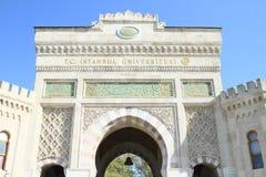 Университет Стамбула Стоковая Фотография RF