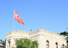 Университет Стамбула Стоковое Фото
