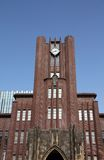 Университет токио стоковое фото