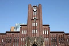 Университет токио стоковые изображения