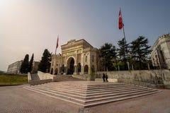 Университет Турция Стамбула Стоковое фото RF