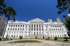 Университет федерального Parana, Curitiba, Бразилии Стоковые Фото