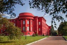 университет Стоковая Фотография RF