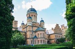 Университет Chernivtsi национальный - Yuriy Fedkovych Chernivtsi Nati Стоковое фото RF