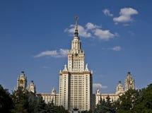 университет moscow Стоковое Изображение