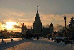 университет moscow Стоковая Фотография
