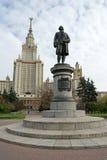 университет moscow s памятника lomonosov Стоковое Фото
