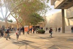 Университет Sheva пива в Negev в Израиле Стоковые Изображения RF