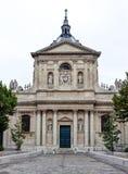 Университет Sorbonne, Париж, Франция Стоковые Изображения