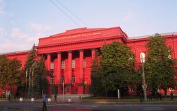 Университет Taras Shevchenko Стоковое Изображение RF