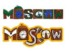Уникально литерность Москвы Стоковые Изображения RF