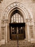 уникально entryway богато украшенный Стоковые Изображения