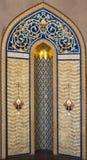 Уникально исламское искусство Стоковое фото RF