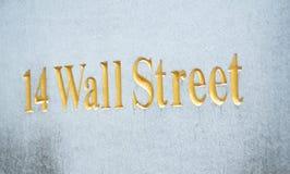 14 Уолл-Стрит Стоковая Фотография