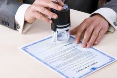 уплотнение notary Стоковое Изображение RF