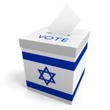 Урна для избирательных бюллетеней избрания Израиля для собирать голосования Стоковые Изображения RF