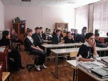 Урок в русской школе в зоне Kaluga Стоковые Изображения
