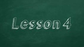 Урок 4 бесплатная иллюстрация