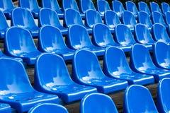 усаживает стадион Стоковые Изображения RF