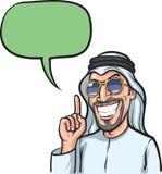 Усмехаясь арабский человек указывая с пальцем иллюстрация вектора