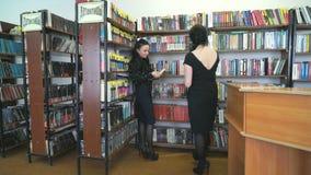 Красивая библиотекарша видео фото 278-875