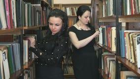 Красивая библиотекарша видео фото 278-233