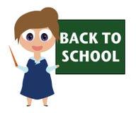 Усмехаясь учитель шаржа, назад к школе на blackborad Стоковое Изображение RF