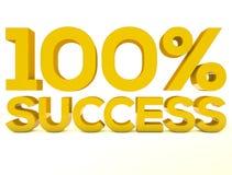 Успех 100 процентов желтого цвета Стоковые Фотографии RF