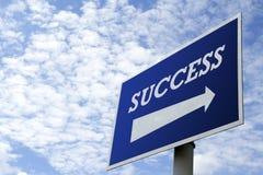 успех дороги к Стоковое Изображение