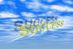 успех Стоковое Фото