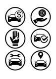 Установите значков с автомобилем Приобретение, продажа, ремонт иллюстрация штока