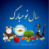 Установите на праздник Nowruz Иранский Новый Год Стоковые Изображения RF