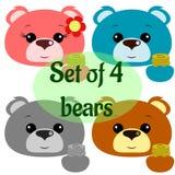 Установите 4 различных покрашенных медведей на белой предпосылке иллюстрация штока