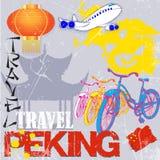 Установите для перемещения дизайна к Пекину также вектор иллюстрации притяжки corel Стоковая Фотография