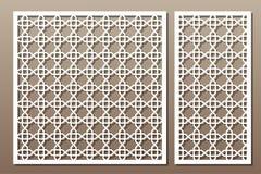 Установленные декоративные элементы для вырезывания лазера геометрическо бесплатная иллюстрация