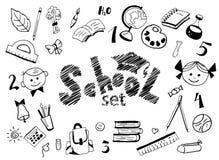 Установленные детали школы иллюстрация вектора